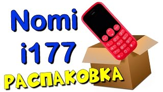 Распаковка мобильный телефон Nomi i177 red | Unpacking mobile phone Nomi i177 red(, 2016-01-11T20:10:30.000Z)