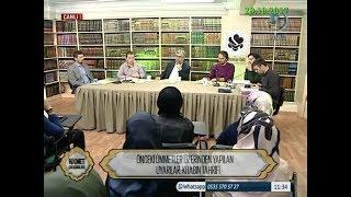 28-10-2017 Önceki Ümmetler Üzerinden Yapılan Uyarılar: Kitabın Tahrifi-Hikmet Çalışmaları–Hilal TV