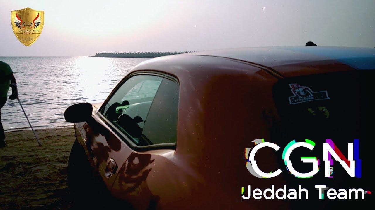 cars groups news - egypt 🚗 ( jeddah team ) 2018 - youtube