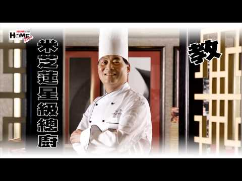 美食 DIY - 快速上手 養生花膠冬菇湯