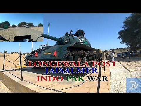 LONGEWALA POST||BATTLE OF LONGEWALA|| JAISALMER PART4||INDO PAK WAR PLACE 1971
