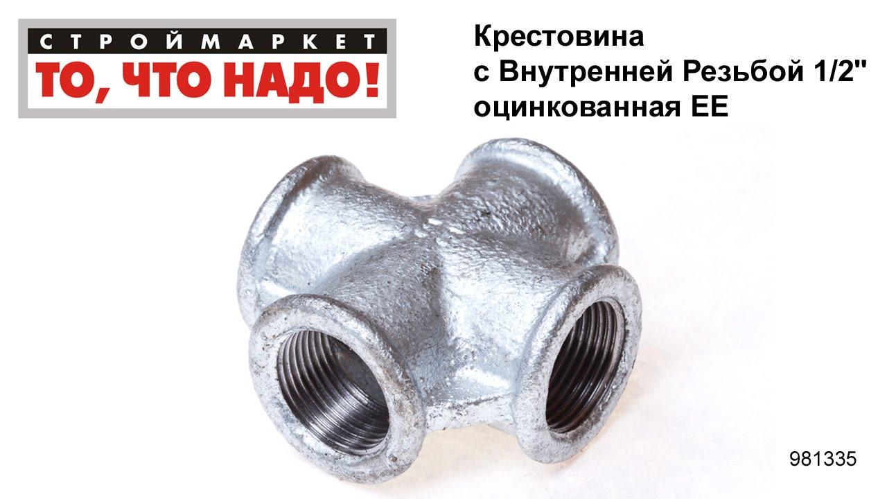 Поделки из полипропиленовых труб.Полипропиленовые фитинги. ПВХ .