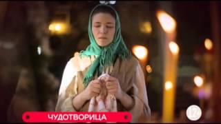 «Чудотворица» матрона Московская