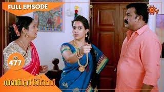 Pandavar Illam - Ep 477 | 19 June 2021 | Sun TV Serial | Tamil Serial