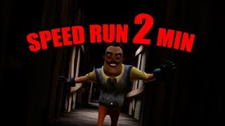 Hello Neighbor Act 1 Speedrun [2 MINUTES]