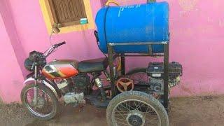 मोटरसाइकिल से कीटनाशक स्प्रे का मशीन | Pesticide spray from motorcycle