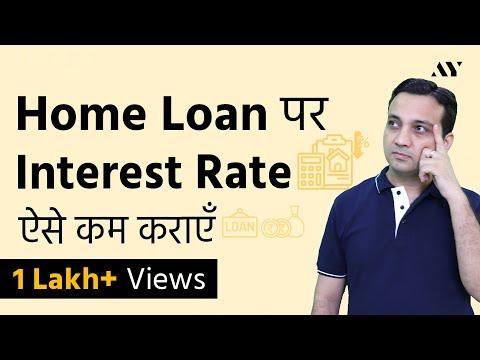 Home Loan Balance Transfer - Process & Tips (Hindi)