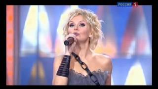 ВАЛЕРИЯ - Я лечу. Праздничный вечер, Россия1 2011