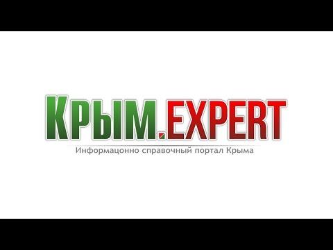 Загранпаспорт Киев. Оформление загранпаспорта - срочно
