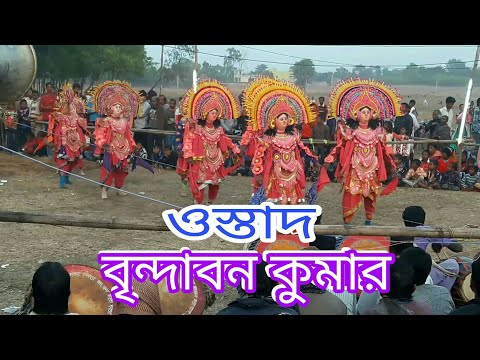 Purulia new chow Dance by Brindabon Kumar...