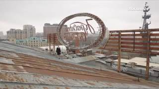 Сделано в Москве: Столичные вывески - история московских вывисок