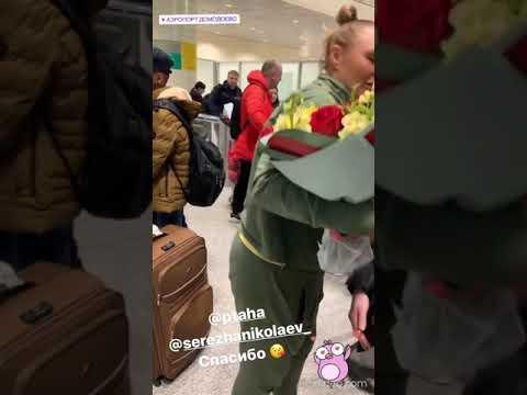 Надежда Ангарская показала, как после возвращения с «Последнего героя» ее встретили в аэропорту