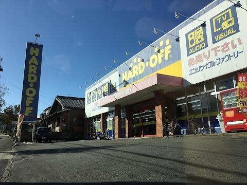 Retro Game Shopper Japan - Hard Off - Midori Store - Nagoya - Aichi Prefecture - ハードオフ みどり店 名古屋市 愛知県