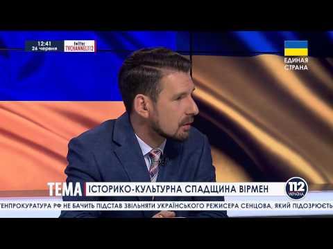 О депортации армян, болгар и греков из Крыма - Давид Давтян на канале 112