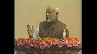 PM Modi's speech at the Civic Reception at Rashtriya Sabha Griha in Kathmandu, Nepal thumbnail
