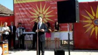 Премиерот Никола Груевски во посета на Мала Преспа