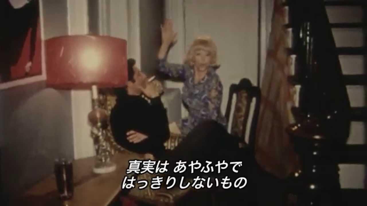 物語る私たち』(サラ・ポーリー...