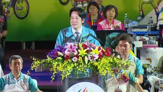 2018年5月24日行政院長賴清德出席107年全國身心障礙國民運動會開幕典禮 thumbnail