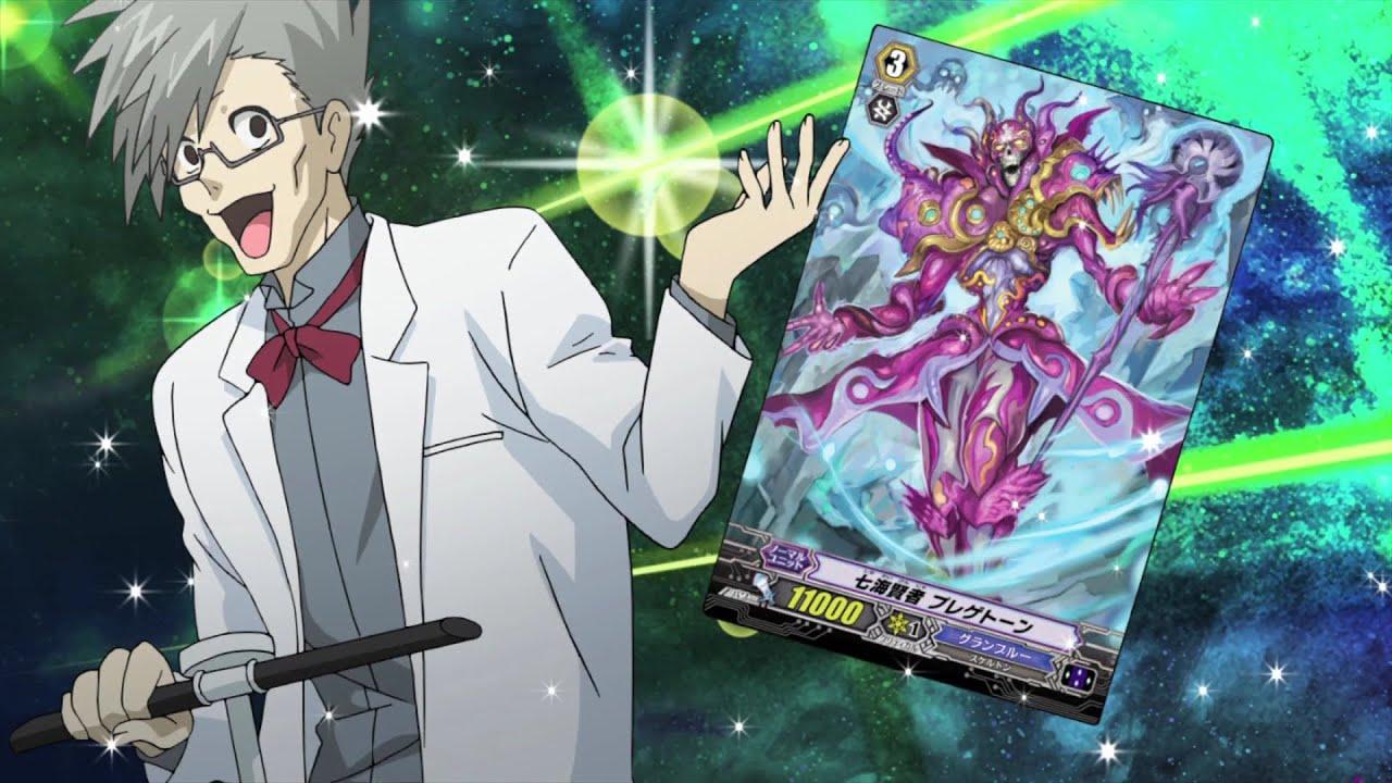 Vanguard NextGen No Fansub | : CardFight!! Vanguard G