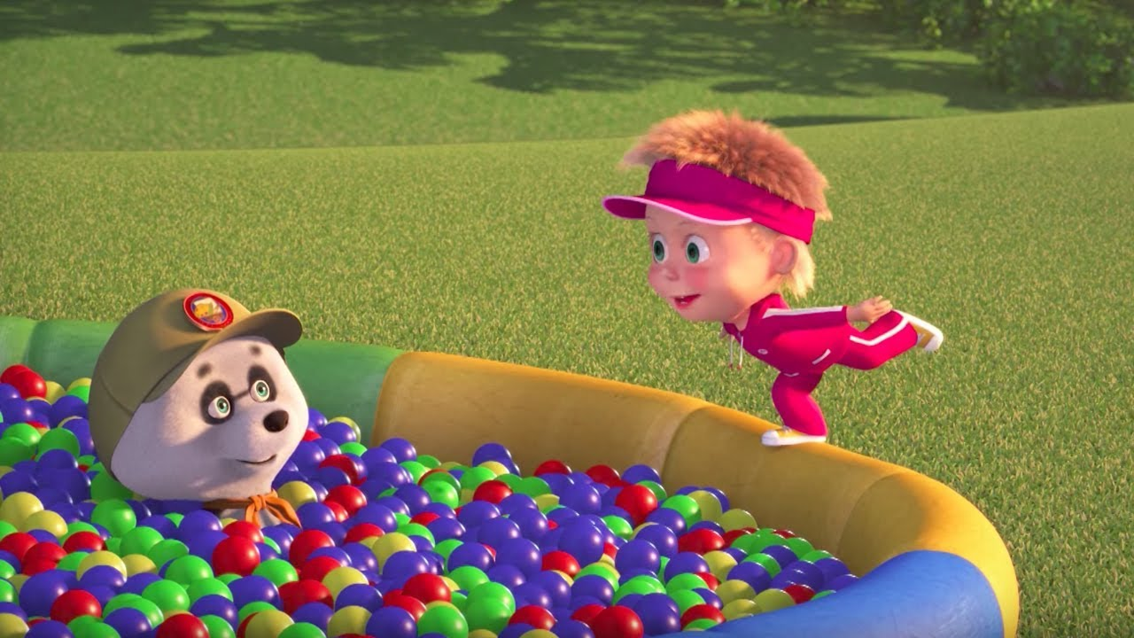 Маша и Медведь - Спокойствие, только спокойствие! 🔵 Бассейн с шариками 🔴