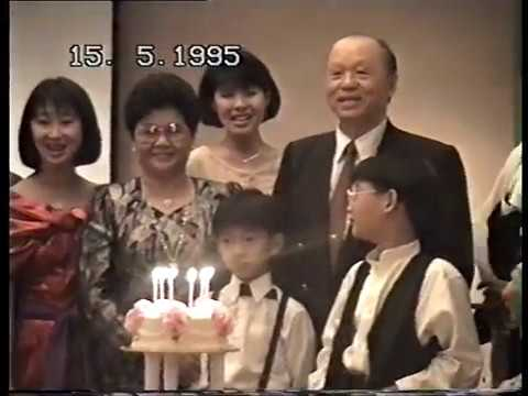 60th 大寿 Birthday @ Hilton KL (1995) - Part 3 of 4
