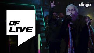하이라이트레코즈 (Hi-Lite Records)  - 한라산 (Hi Lite Sign) (Prod. by Yosi) & 한라산 리믹스 (Remix) I [DF LIVE]