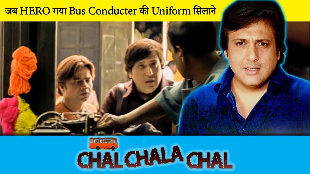 जब HERO गया Bus Conducter की Uniform सिलाने  | Chal Chala Chal | Scene 20