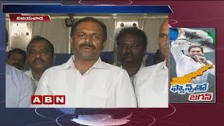 జగన్ ప్రమాణ స్వీకారానికి వేగంగా జరుగుతున్న ఏర్పాట్లు, సీఎం కేసీఆర్ ని కలవనున్న జగన్ | ABN Telugu thumbnail