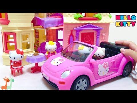 ハローキティ ファミリーハウス 車でおでかけ / Hello Kitty Dollhouse and Hello Kitty Car