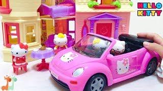 ハローキティのファミリーハウスで遊びました。ベッドやソファー お風呂やテーブルなどが付いています。ハローキティの車は 海外のおもちゃで...