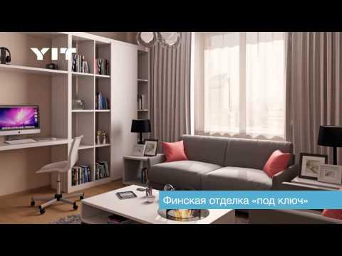 """Квартиры YIT с финской отделкой """"под ключ"""""""