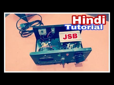 90V To 280V 250Watt Manual Stabilizer Assembling Hindi Tutorial. YT- 83