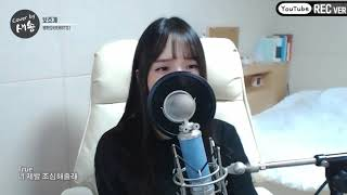 BTS() - (Dimple Illegal) COVER by SAESONG