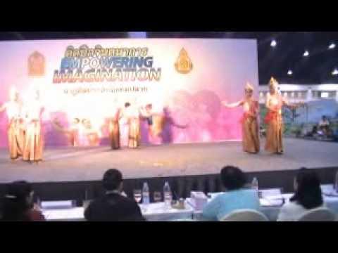 การแข่งขันนาฏศิลป์ไทยอนุรักษ์