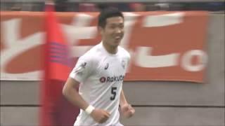 岩波 拓也(神戸)がゴール前の混戦から右足を振りぬいて神戸が追加点を...