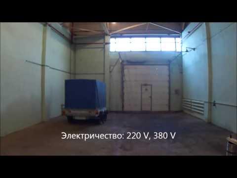 Garaeva77.ru Склад 134 кв.м. аренда снять ижевск