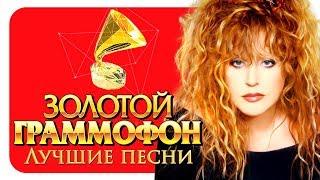 Алла Пугачёва - Лучшие песни - Русское Радио ( Full HD 2017)