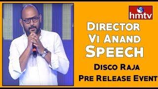 Director Vi Anand Speech @ Disco Raja Pre Release Event | VI Anand | Thaman S | hmtv