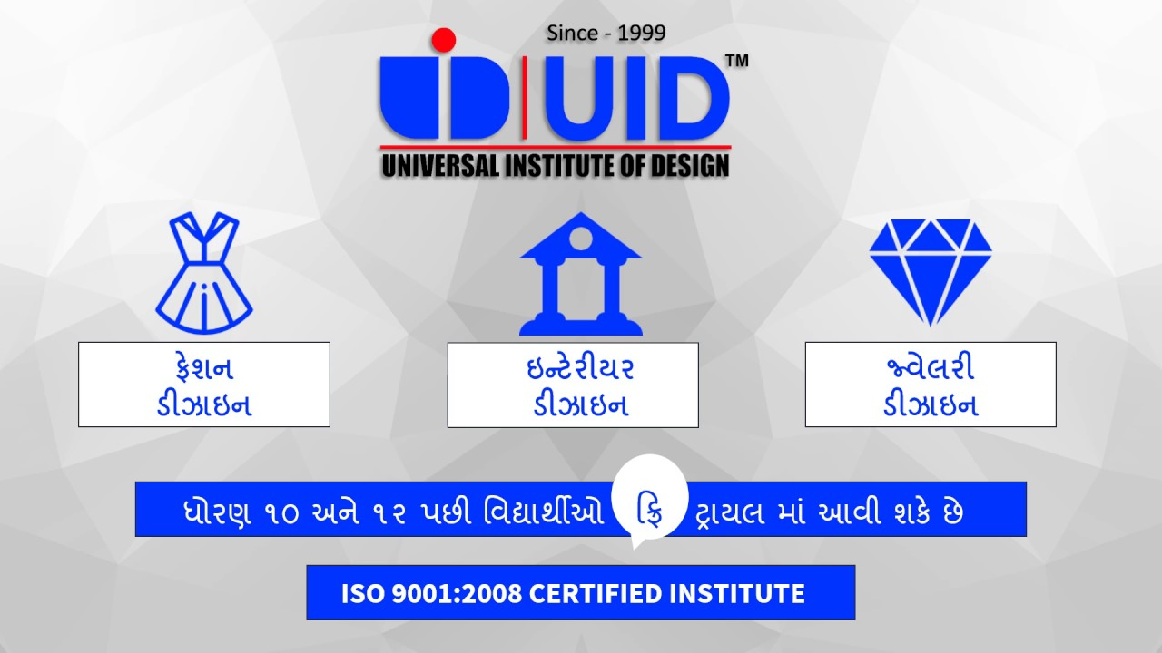 Fashion Interior Jewellery Design Courses In Surat Uid Universal Institute Of Design Youtube