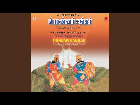 Ponnar Sankar - Part 1