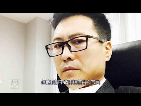 谷卓恒再爆:中共企图在香港绑架他,整个过程与黑帮无异