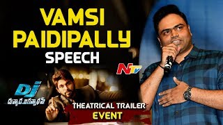 Director Vamsi Paidipally Speech @ DJ Trailer Launch || Allu Arjun || Harish Shankar || NTV