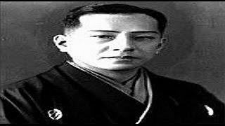昭和21年3月16日、東京都渋谷区の歌舞伎役者、 12代目・片岡仁左衛門一...