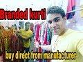 Girlsh Kurti Wholesale Market || Wholesale Branded kurti Market || gandhi nagar market | saini sahab
