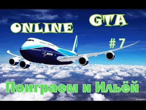 GTA ONLINE (Tajik Air) #7