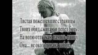 Любила
