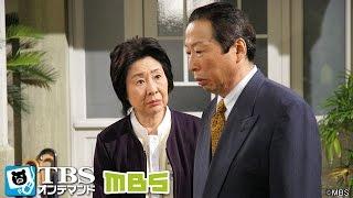 園絵(中村玉緒)は、35年前に晋吾(近藤正臣)と駆け落ちの約束をした喫茶店...