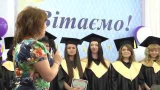 Харьковский институт финансов поздравляет выпускников