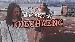 THE BEST OF : DUBCHAENG [humor]