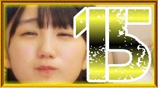 ふなっき15歳の誕生日おめでとう~(о^∇^о)